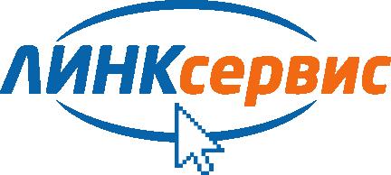Компания ЛИНК-сервис, г.Архангельск