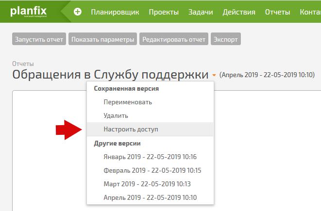 Пользователи могут видеть в сохраненном отчете даже те данные, к исходникам которых у них нет доступа