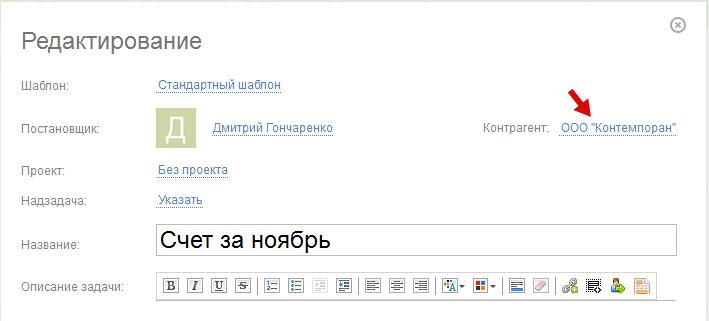 BYKDNu.jpg