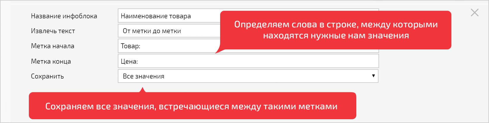 Извлечение данных заказа из письма в ПланФиксе