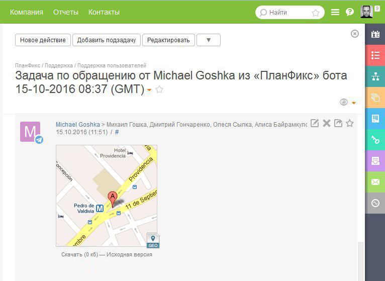 Просмотр геометок на Google Maps в ПланФиксе