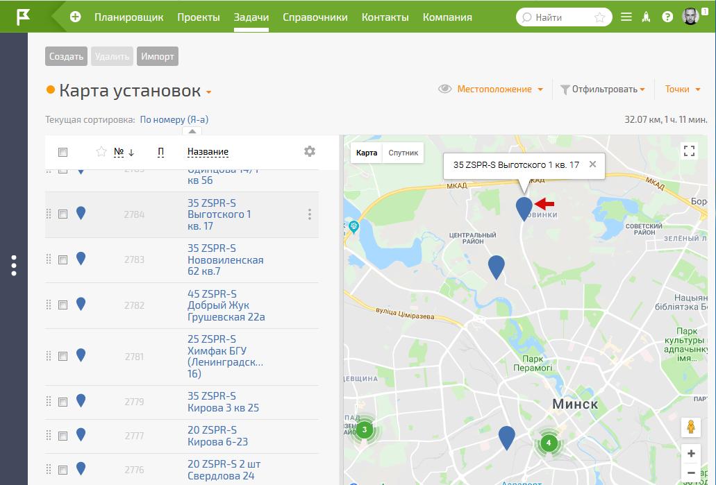 Клик на карте открывает название задачи и позиционирует ее в списке задач фильтра