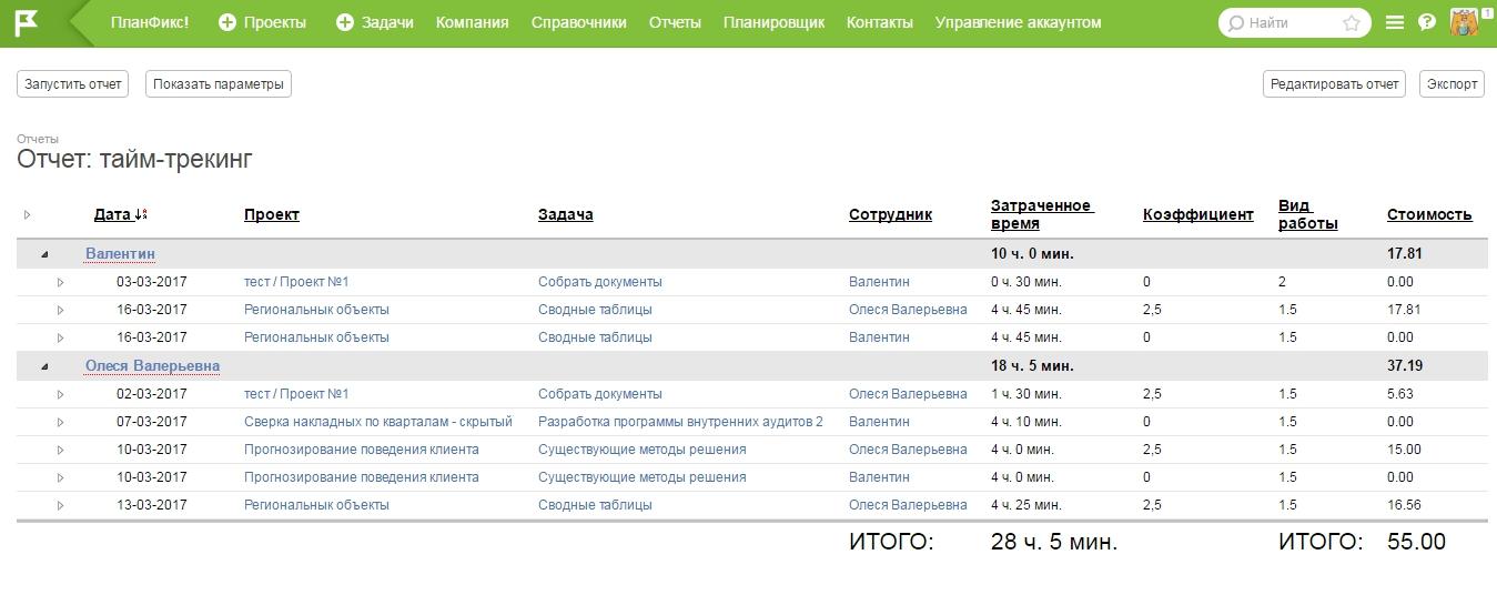 XmTsvz.jpg