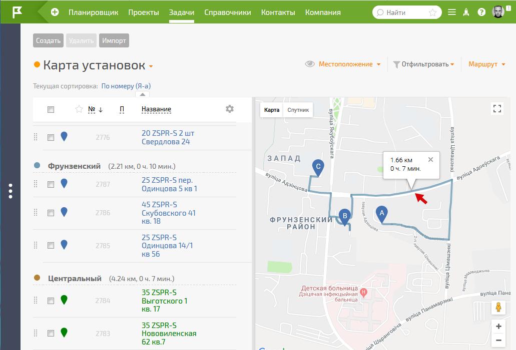 Клик на фрагмент маршрута показывает его протяженность и время, необходимое для проезда