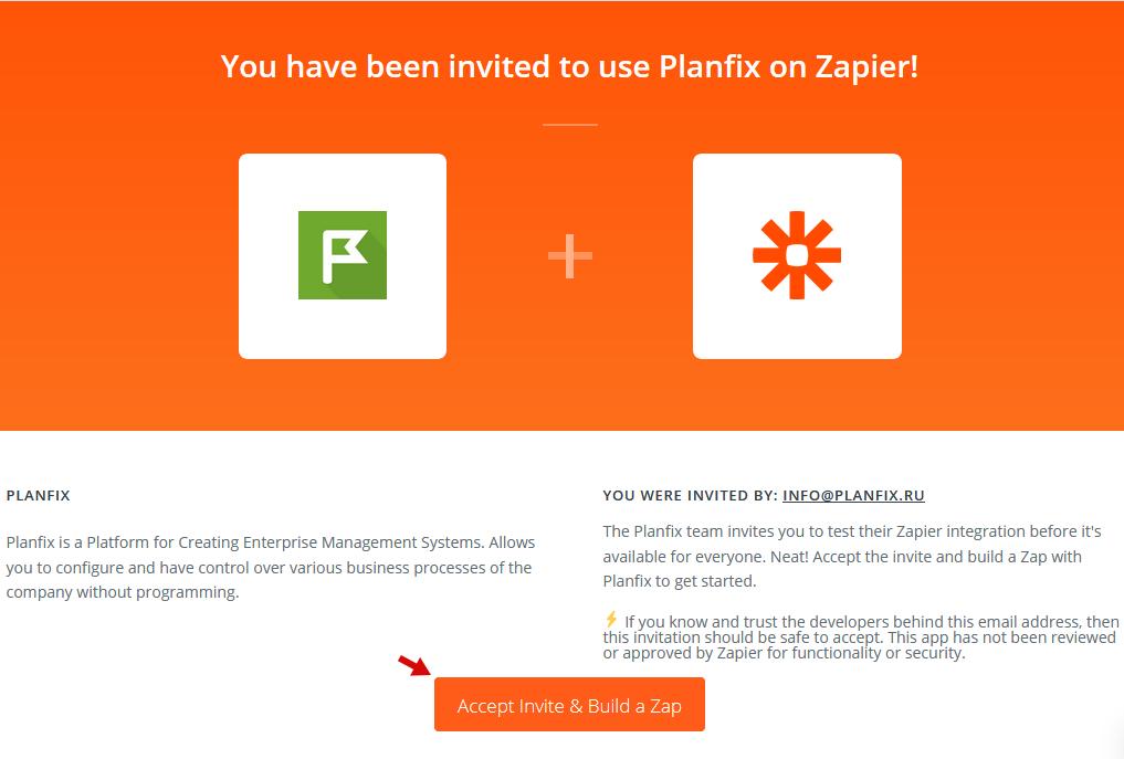 Дообавление ПланФикса в Zapier