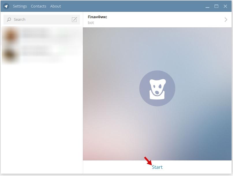 Подключения ПланФикса в Telegram