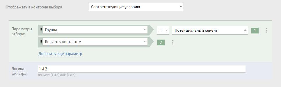 Фильтр значений в пользовательском поле