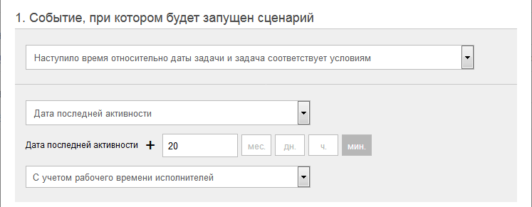 Подключение аудитора, если оператор поддержки не ответил клиенту в установленный срок