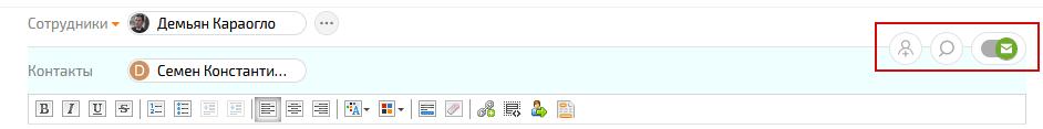 Добавление нового участника к задаче, скрытые комментарии в новой ленте действий ПланФикса